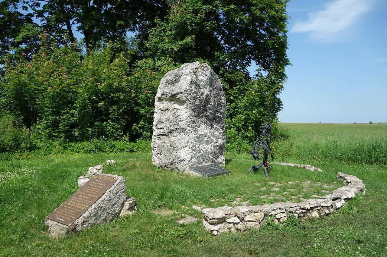 в память о Хаджи-Мурате и погибших в кавказских войнах