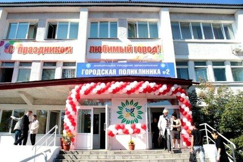 Оснащённая новым оборудованием поликлиника открыта в Улан-Удэ