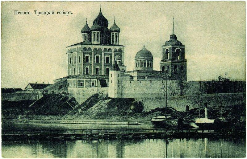 1871 Псков. Троицкий собор. Карл Кампрад.jpg