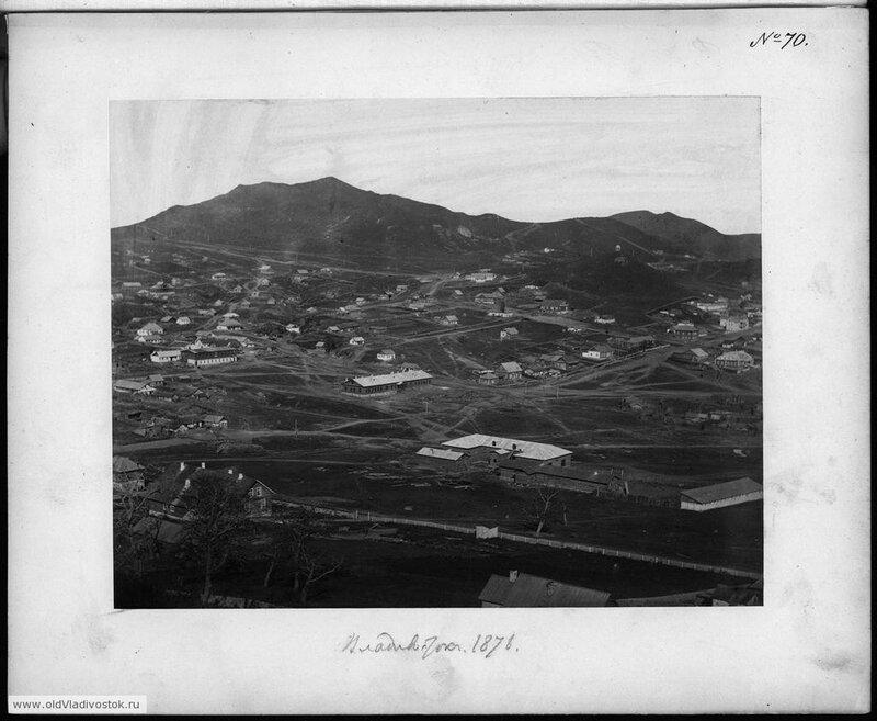 1876 Vladivostok.jpg