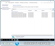 Windows 10 Multiple v1607 x64 10.0.14393.447 [Ru] 2016.11.10