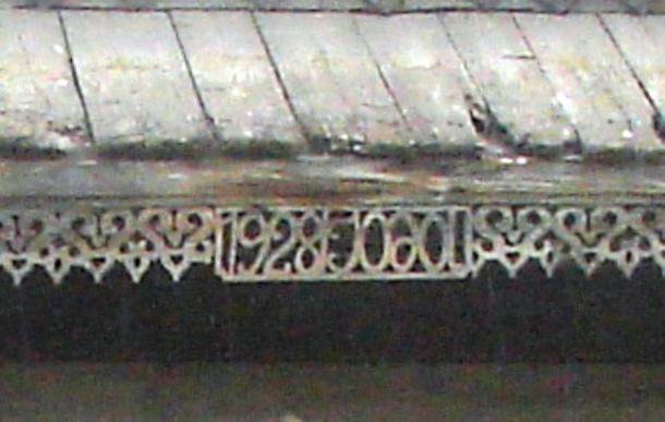 DSC01947 (2).JPG