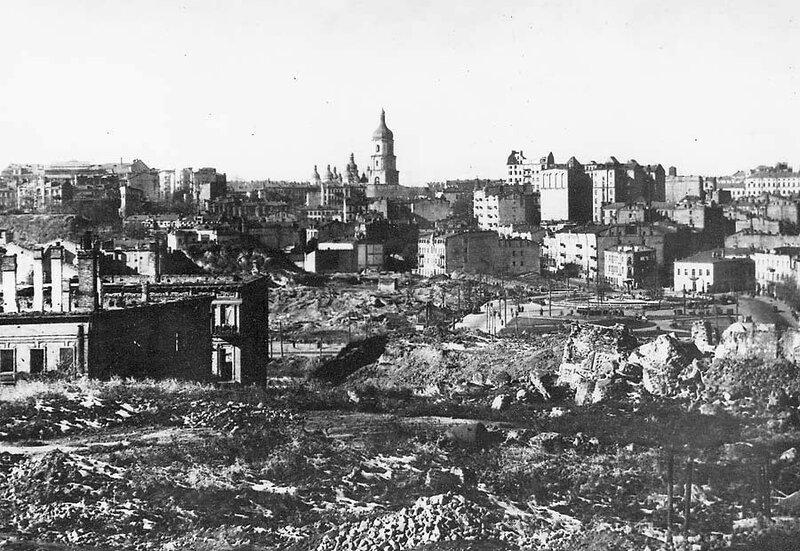 Киев. 1946 г.  Возникновение