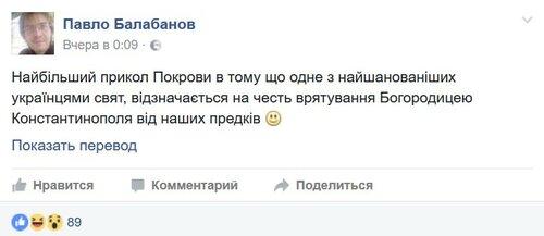 Павло_покров.jpg