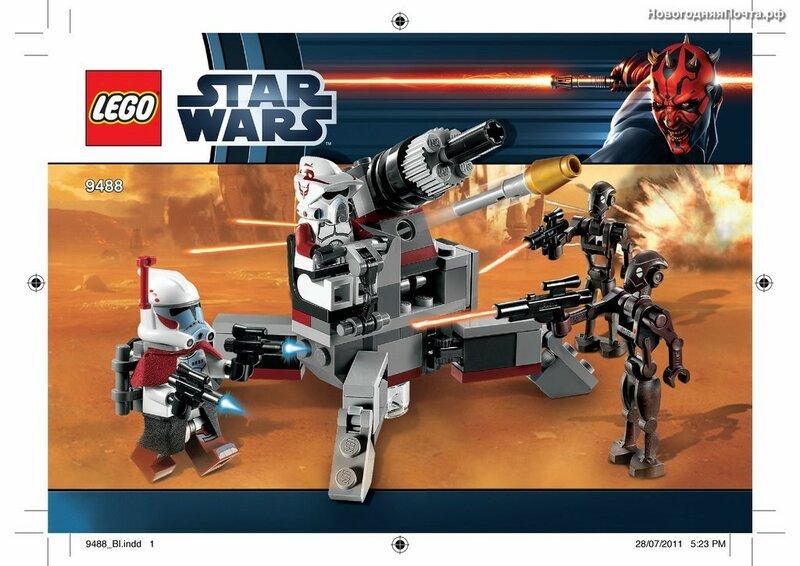 Инструкция лего star wars