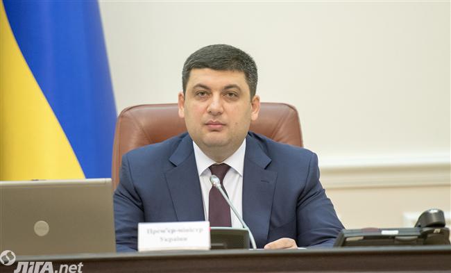 Гройсман: Уволен и.о. директорГП «Укртрансаммиак»