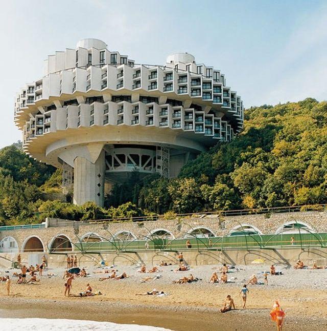 Государственная научно-техническая библиотека Украины
