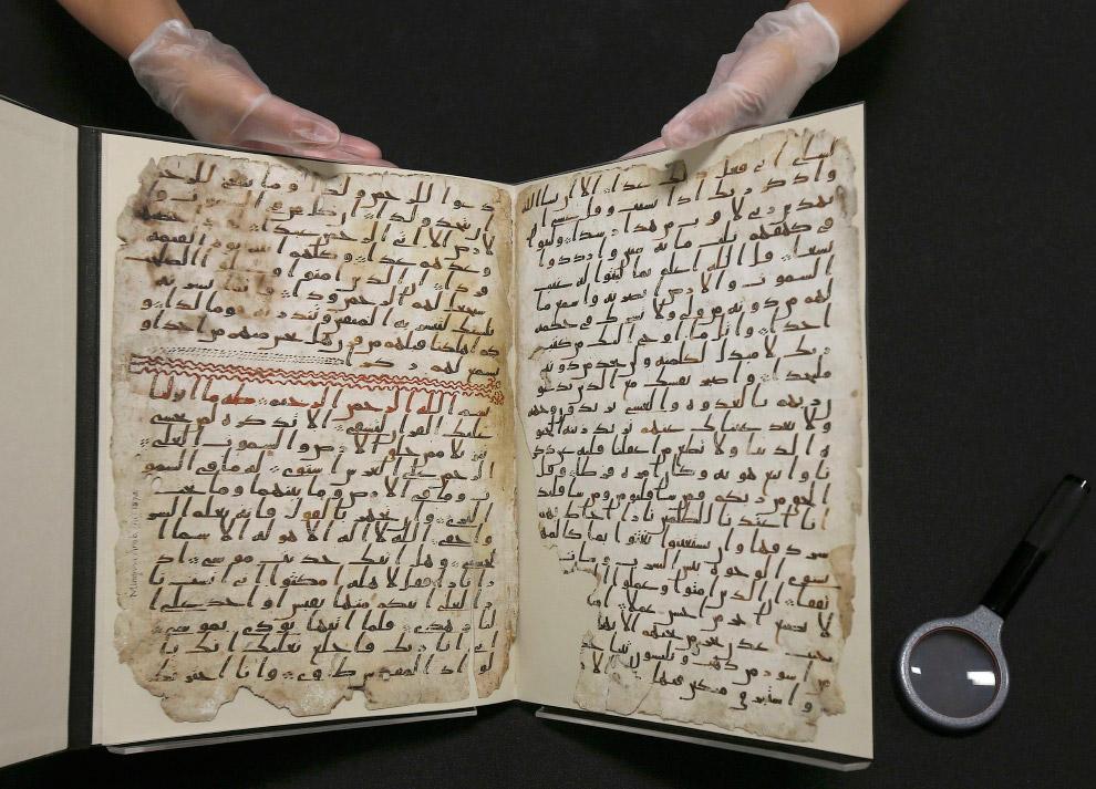 4. Радиоуглеродный анализ показал, что возраст документа составляет не менее 1370 лет. Манускри