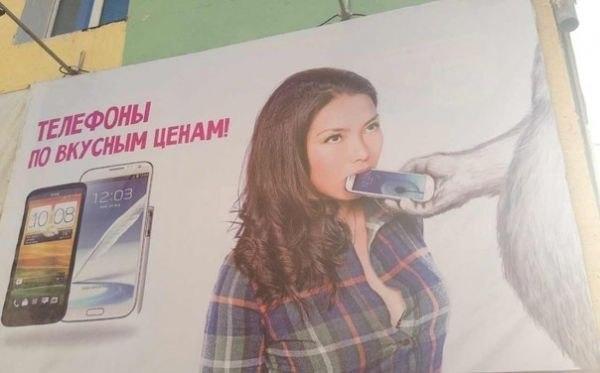 Реклама, вывески, объявления