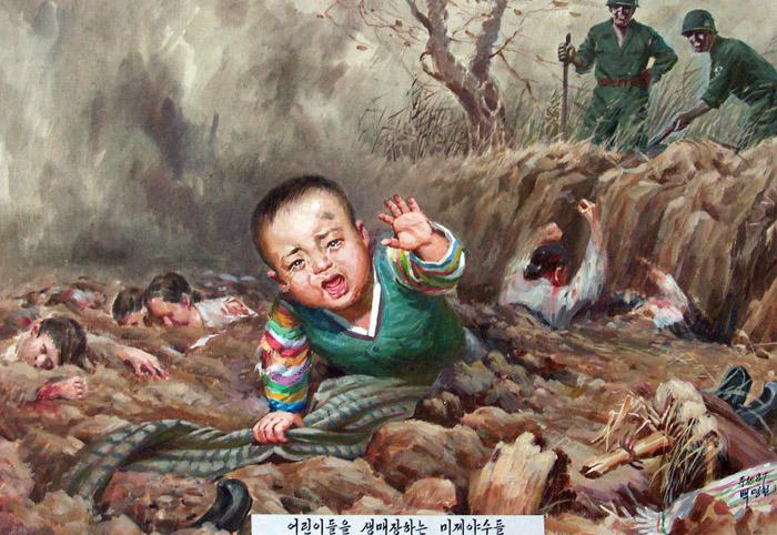 Корейские картины о военных преступлениях американского империализма