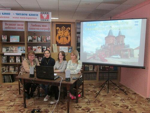 Лотошино и Шаховская в онлайн-игре