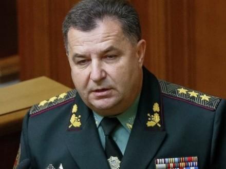 Украинские войска контролируют ситуацию врайоне Широкино— Полторак