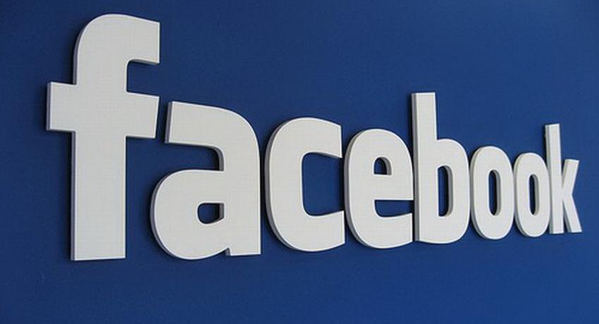 Пользователей социальная сеть Facebook атакует новый вирус