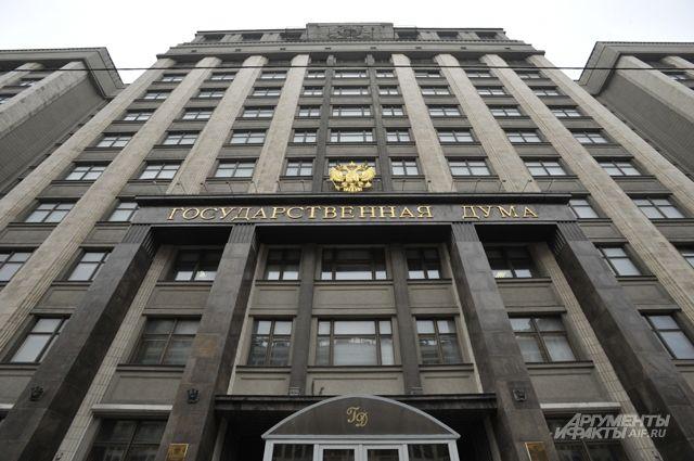 Государственная дума одобрила вIчтении законодательный проект оежемесячной отчетности вПФР