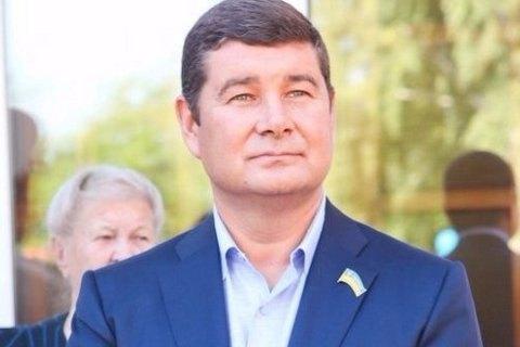 Онищенко могут осудить заочно— босс НАБУ