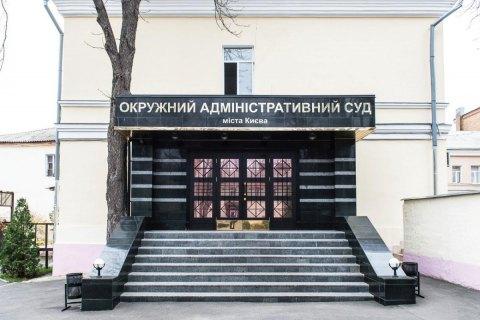 Суд открыл производство поиску пассажира «Белавиа» кСБУ