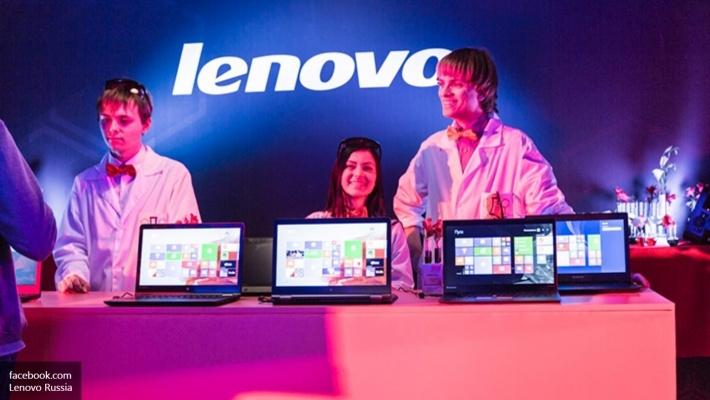 Lenovo препятствует проведению проверки— ФАС