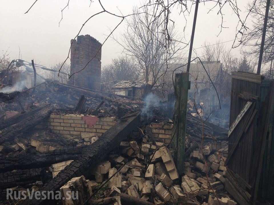 Силовики ВСУ засутки выпустили 340 мин иснарядов потерритории ДНР