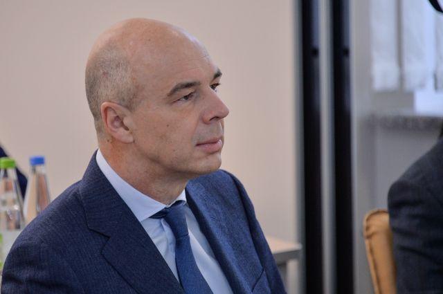Силуанов спрогнозировал рост доходов граждан России в 2017г.