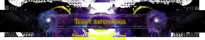https://img-fotki.yandex.ru/get/196081/324964915.f/0_179821_6f5c2db_orig