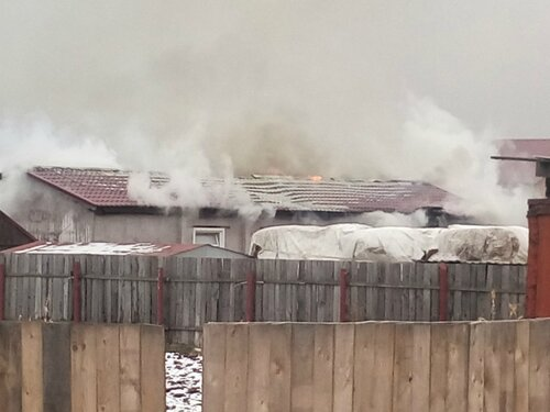 Пожар в Нагоном у Меншутина