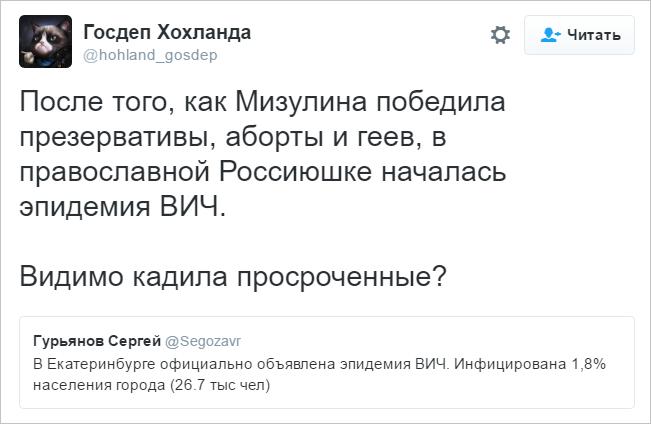 """""""Европейские чиновники не могут определиться, кто будет отвечать за остановку безвизового режима"""", - Арьев - Цензор.НЕТ 4052"""