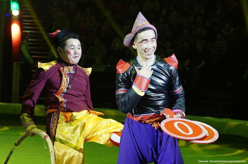 Цирк Бурятии. 06Б. лук клоуны. 01.11.16.02..jpg