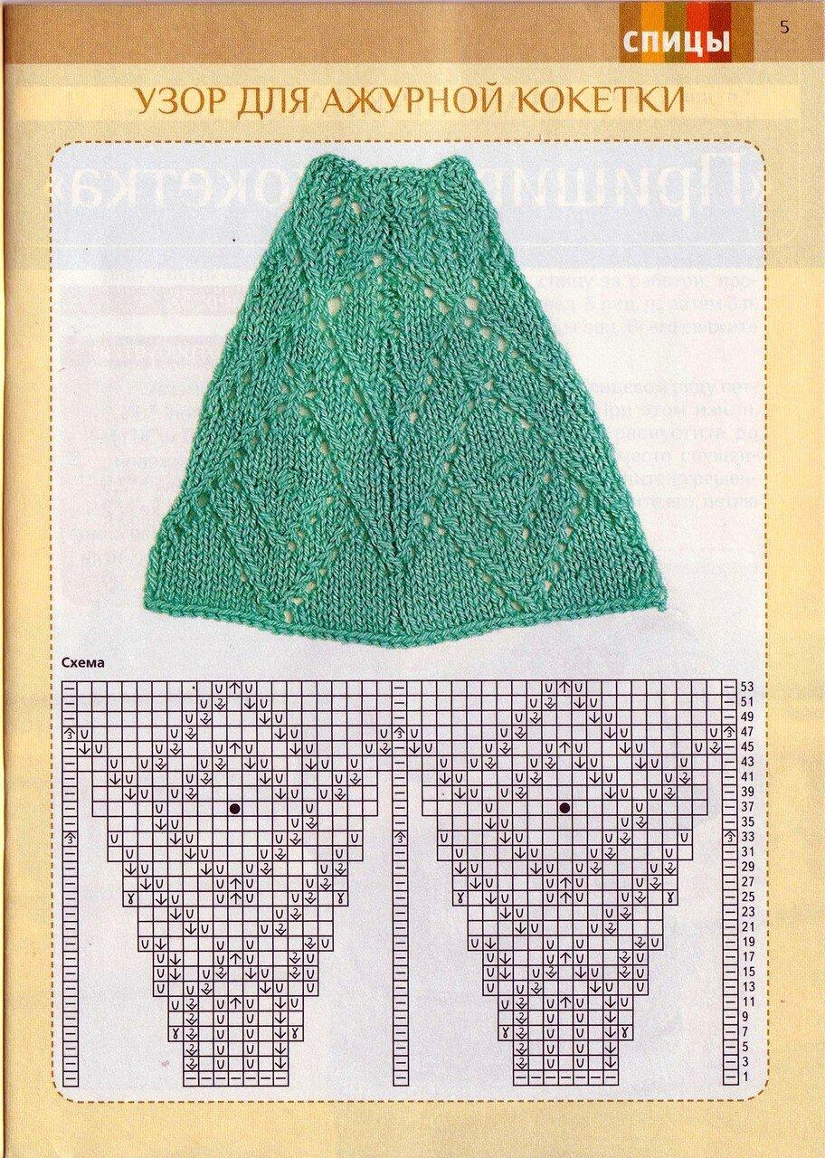 外网棒针编织(259) - 柳芯飘雪 - 柳芯飘雪的博客