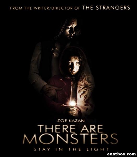 Монстры существуют / The Monster (2016/WEB-DL/WEB-DLRip)