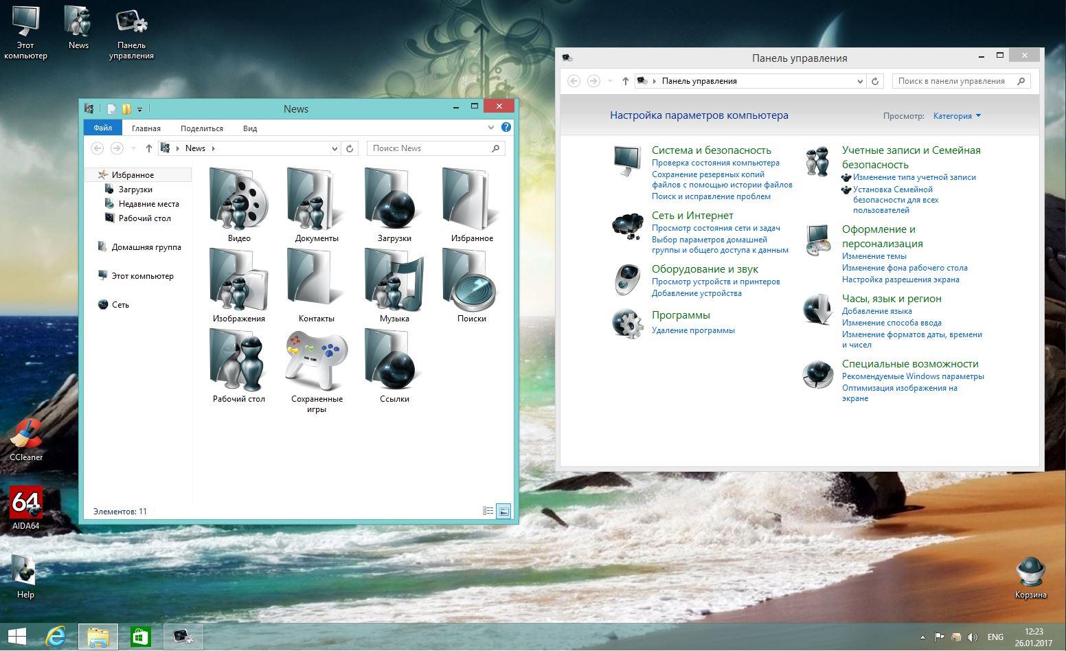 Windows скачать торрент персонализацию 8.1