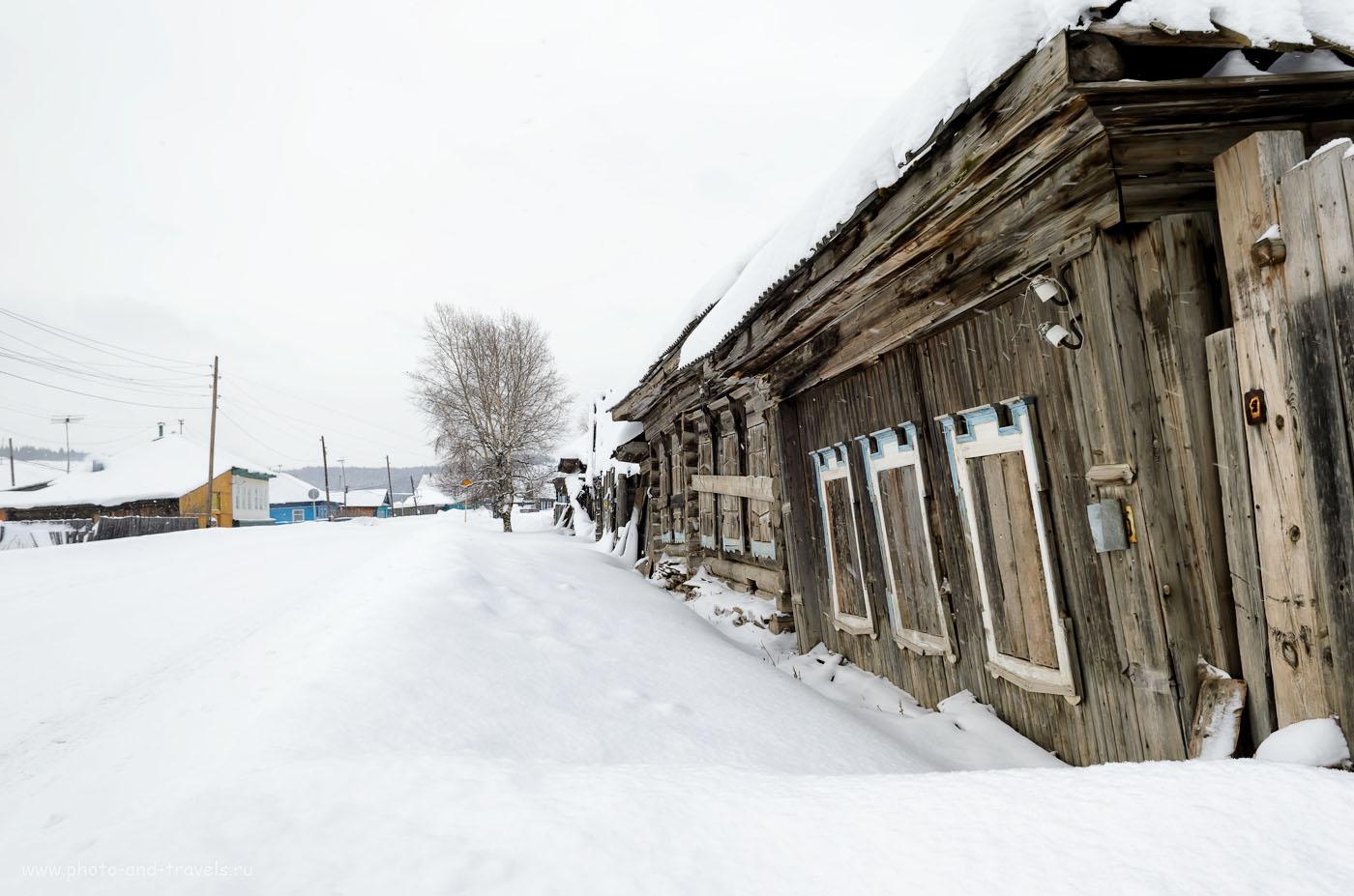 Фотография 13. Деревенская улица зимой. Снято на камеру Nikon D5100 с репортажным зумом Nikkor 17-55mm 2.8G. Настройки при съемке: 1/60, 8.0, 16, 160.