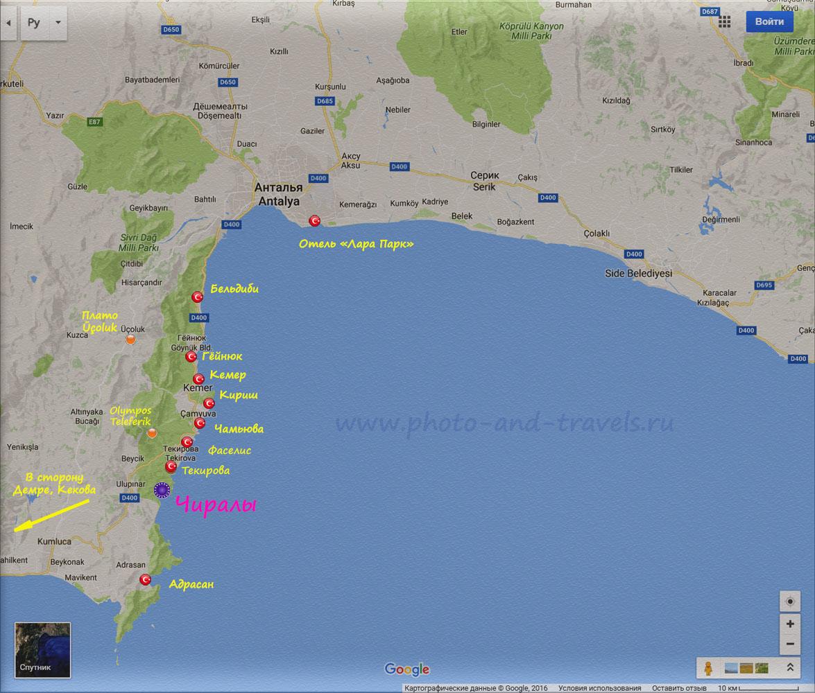 Рисунок 1. Карта курортного региона Кемер со схемой расположения основных туристических посёлков. Отзывы туристов об отдыхе в Турции.