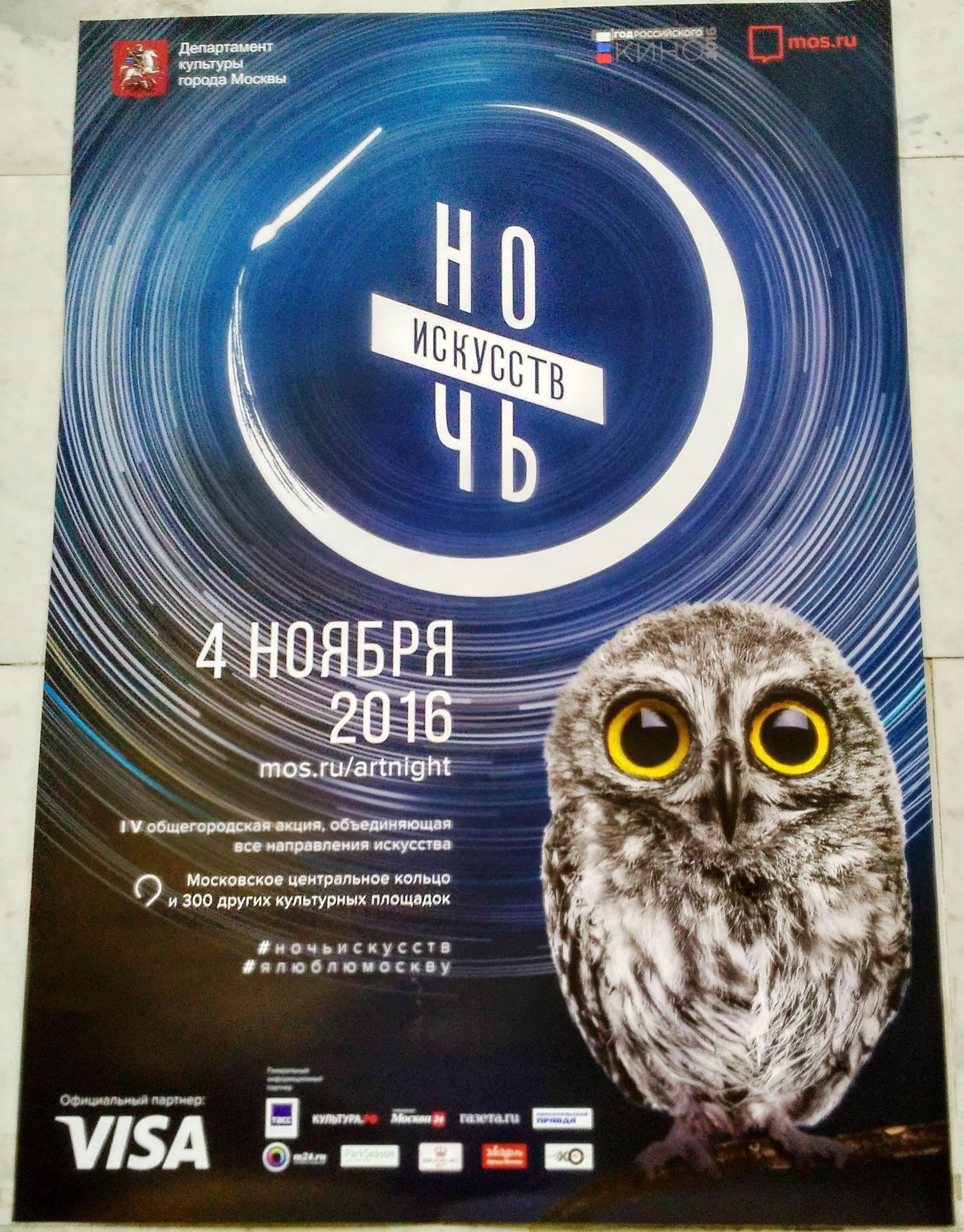 IMG_20161104_215503_HDR.jpg