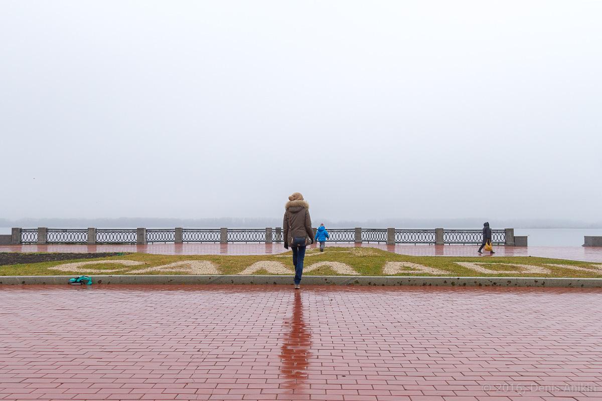 Самара набережная туман дождь фото 17