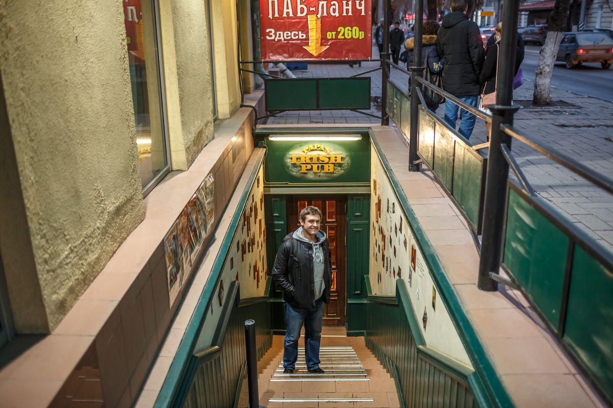 Megafon Pub Crawl фото 4