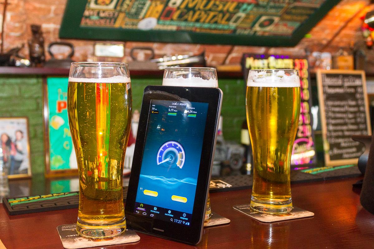 Megafon Pub Crawl фото 7