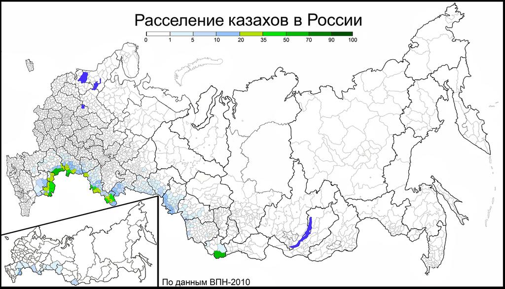 Казахи-2010.png