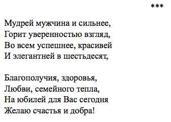 слова3