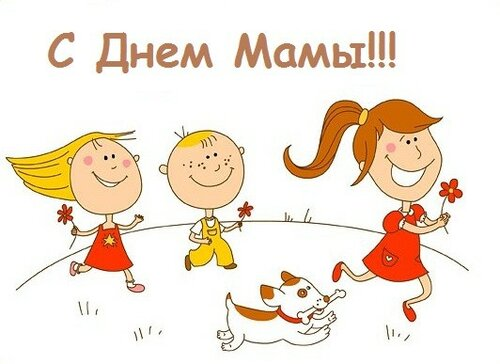 https://img-fotki.yandex.ru/get/196081/67013891.a/0_a3c85_69b7a1c9_L.jpg