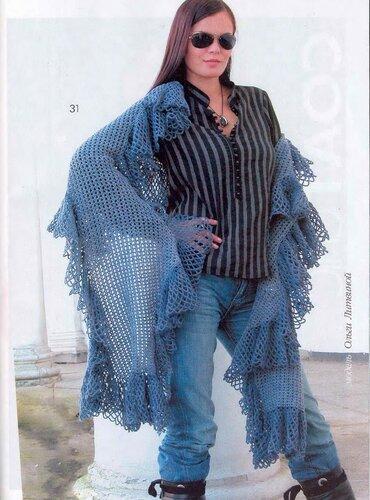Журнал мод по вязанию крючком 2018 88