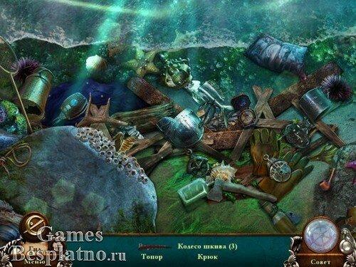 Море лжи 6: Риф Левиафана. Коллекционное издание