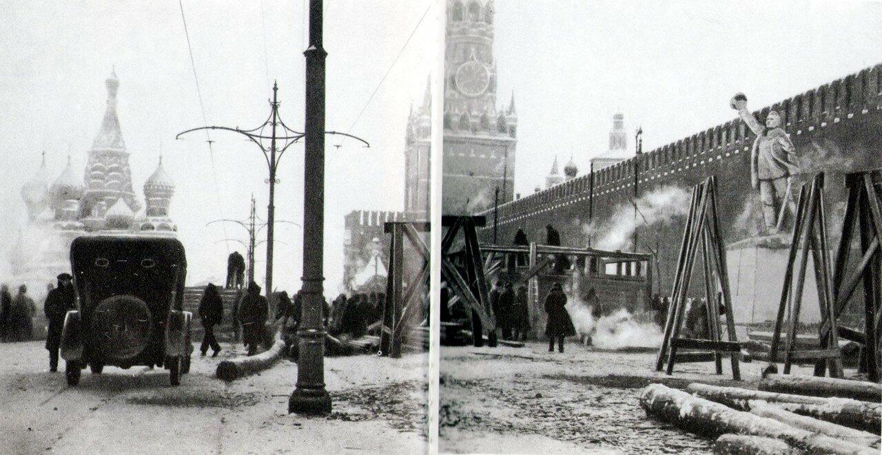 49529 Начало сооружения первого мавзолея Ленина 24.jpg