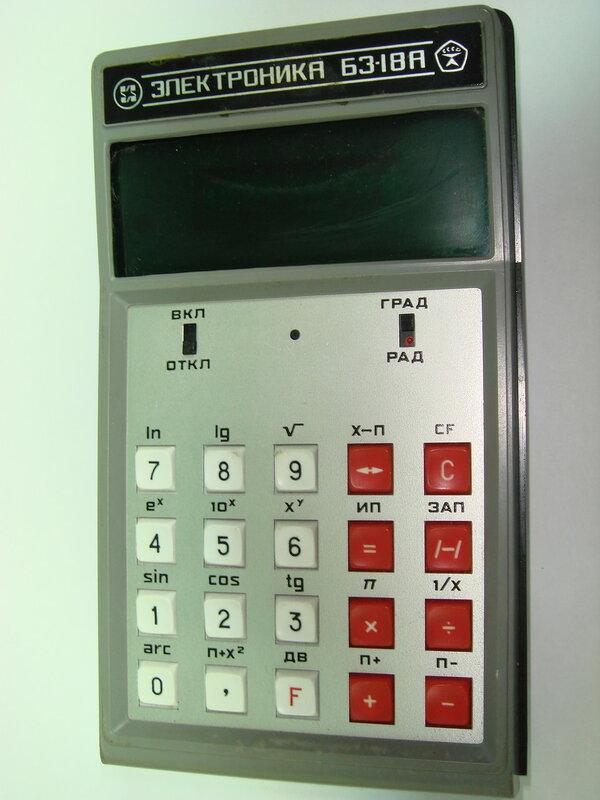 soviet_calculator_B3-18A.JPG