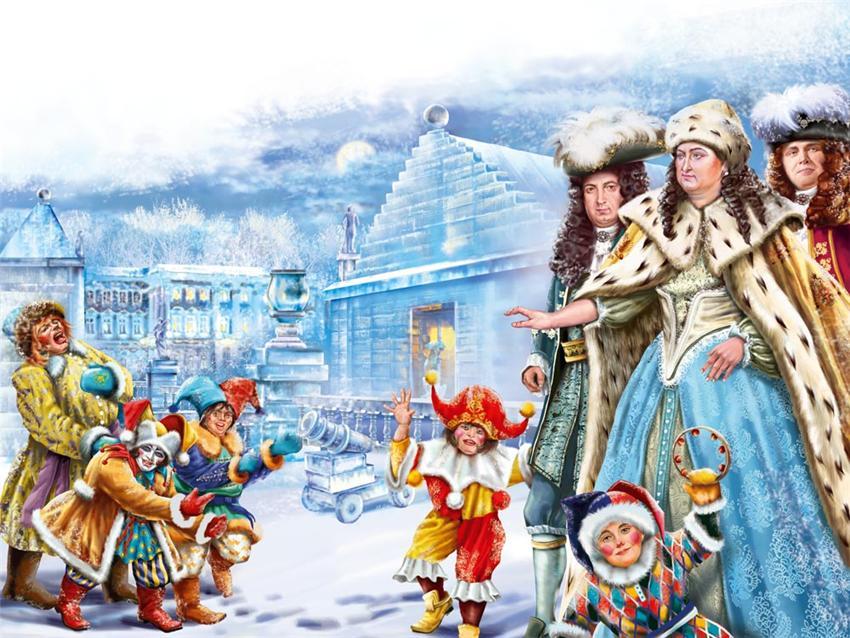 Ледяной дворец, построенный по прихоти Анны Иоановны.jpg