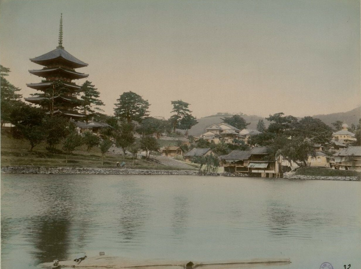 Нара. Озеро Сарусава