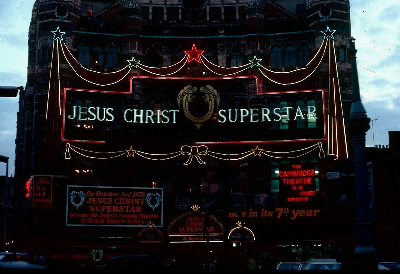 Лондон. «Иисус Христос - суперстар»