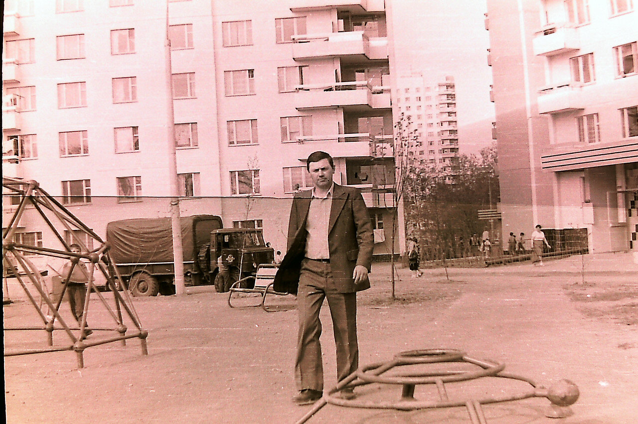 1986. Улица Авиаторов, д. 6