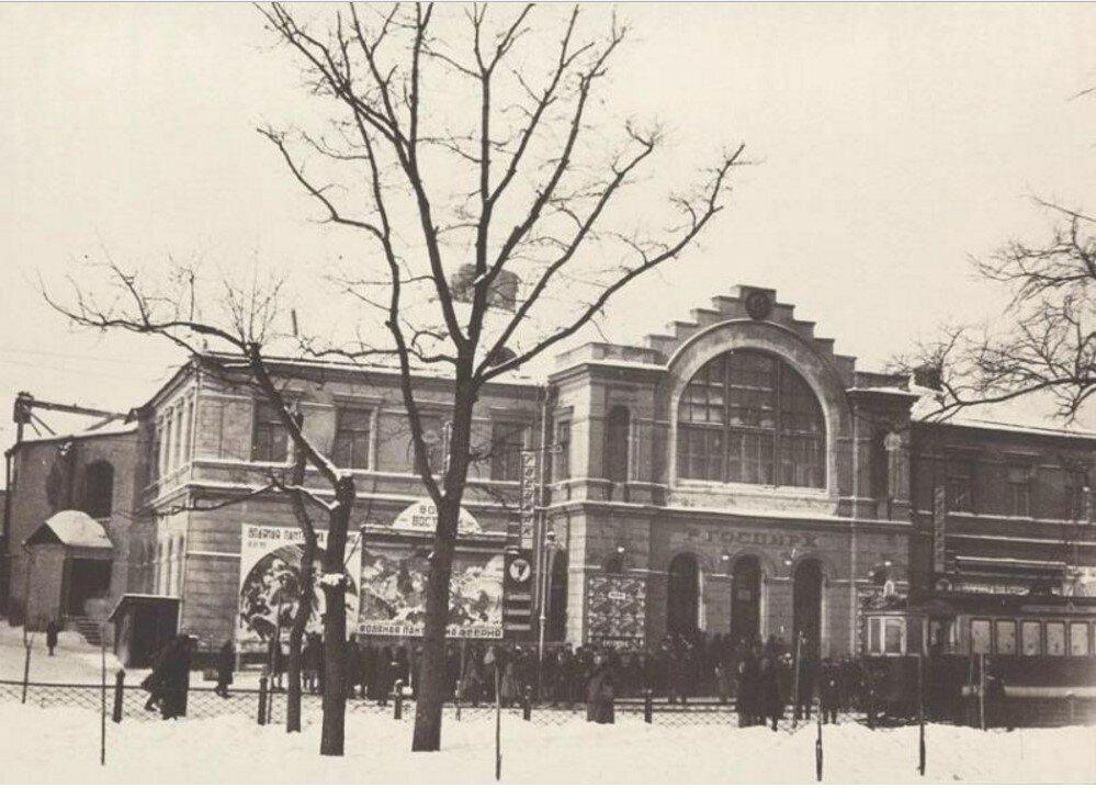 1932. Первый Госцирк на Цветном бульваре