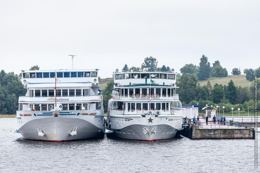 Кижи теплоходы Генерал Лавриненков и Волга Дрим