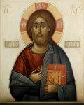 Иисус Христос Пантократор (Вседержитель). Iisus Hristos Pantocrator (1)